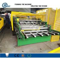China Double Layer Rolling Forming Machine , Double Deck Sheet Metal Forming Machine wholesale