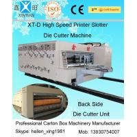 China 20CrMnTi Alloy Steel Carton Folding Machine With 6mm Thickness , 2200mm Width wholesale