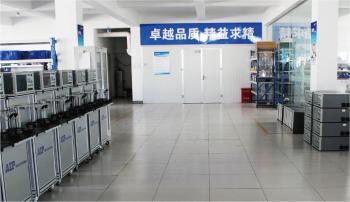 Qingdao AIP Intelligent Instrument Co., Ltd