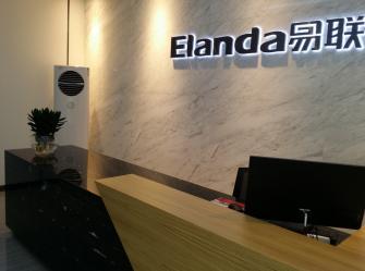 Shenzhen Elanda commercial equipment Co.,Ltd