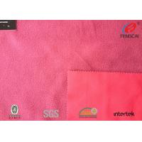 China TPU Laminated Polyester Fabric Bonded With Polar Fleece Fabric With 3 Layer wholesale