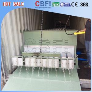 Buy cheap Machine à glace de bloc conteneurisée par économie d'énergie, fabricant de bloc de glace 5 kilogrammes - 25 kilogrammes from wholesalers