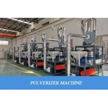 China Higher Output Plastic Grinding Pvc Pulverizer Machine Energy - Saving wholesale