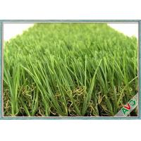China Green Color Friendly Pet Fake Grass / Artificial Grass For Animal Decorations wholesale