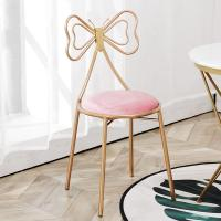 China Luxury Modern Dining Room Chairs With Butterfly Shaped Metal Frame Leather Seat wholesale