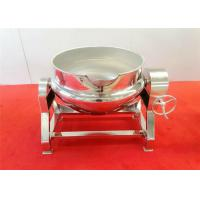 China Pharmaceutical Automatic Wok Machine For Mixing Customized Size Easy To Operate wholesale