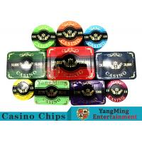 China New Design Bronzing Engraved Poker Set With Special Acrylic Materials wholesale