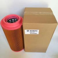 China Mass production of automotive car air filters for filter C20500 14261549 4117526A 05821147 wholesale
