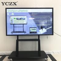 China 70 Interactive All In One Touch Screen Computer With Floor Standing / Wall Hanging wholesale