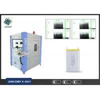 China Stand alone X Ray Detector Lithium Battery X Ray Machine with built in SPC on sale