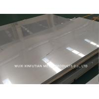 China 4X8 Cold Rolled Steel Sheet / Stainless Steel Sheet 904L Seawater Cooling Devices on sale