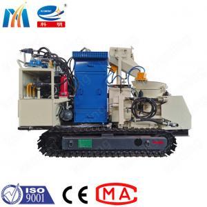 China PYS7IL-J Type Mining Remote Shotcrete Machine  dry gunite machine for coal mine engineering wholesale