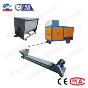 China 15m3/H Foam Concrete Block Machine Waterproof 300m Distance wholesale