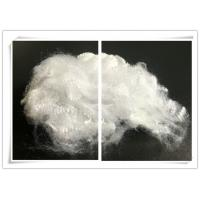 China Raw White Regenerated Polyester Staple Fiber For Spinning Non Woven Filling on sale
