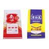 China Resbalón anti de empaquetado de los bolsos del arroz inferior del escudete que teje la costura ultrasónica wholesale