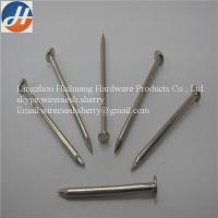 China High quality galvanized common nails for sale wholesale
