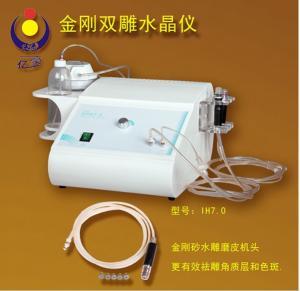 China IHspa7.0 Mini Hydro-dermabrasion facial skin-care beauty machine (Manufacturer) wholesale
