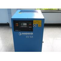 China 10HP Variable Frequency Drive Compressor , Portable Rotary Screw Air Compressor Low Noise wholesale