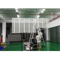 Buy cheap COB Transparent LED Screen Wall 3.91 x 7.82 Pixel Pitch With Asynchronous Control from wholesalers