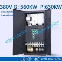 China 560kw/630kw AC drive pump  motor pump  motor  VC Variable-Frequency Drive Vector Control Transducer frequency converter wholesale