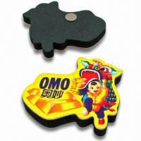 China Art Paper Refrigerator Magnets, Available in Various Designs, Customized Orders are Accepted wholesale