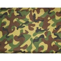 China Polyester/Cotton africa military combat camouflage fabric twill Traditionlly design wholesale