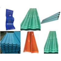 China Good dust suppression Windbreak fence panels coal plant yard fence easy install way on sale