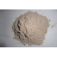 China Calcium Aluminate 50 Refractory Castable 50% Al2O3 for Making Expansion Cement wholesale