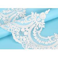 Custom Floral Applique Embroidered Lace Trim Polyester On Nylon Mesh