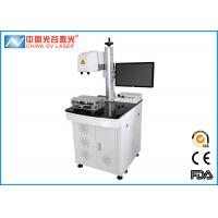 China Dynamic 3D Laser Marking Machine Metal Laser Engraver 0.3mard Divergence on sale