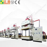 China CNC SMC Hydraulic Press Sheet Molding Compounds Product With One Year Warranty wholesale