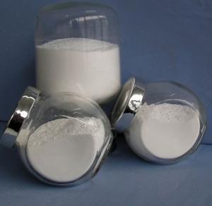 China 5N High Purity Alumina Powder on sale