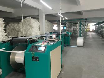 Haining FengCai Textile Co.,Ltd.