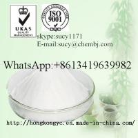 99% hot sale  D-Mannitol   skype:sucy1171