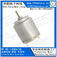 China RE-140 automatic soap  Mental Brushed DC Motor Door Lock automatic hand sanitizer motor,RoHS / ISO / TS16949 Approval on sale