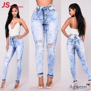 High Elastic Feet Light Blue Ripped Jeans Slim Skinny Fit Type