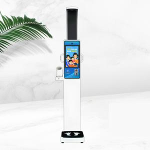China Multifunction Height Weight BMI Blood Pressure Machine Body Fat Composition Scale wholesale