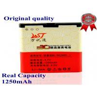 1250mAh Emergency Nokia Cell Phone Batteries For Nokia BL-5K / N86 / N85