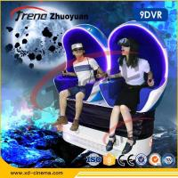 China Luxury Seat Virtual Reality Simulator With High Resolution VR Glasses wholesale