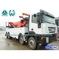 LHD Multi - Way Valve 50 Tons Wrecker Tow Truck To Romove Obstacles