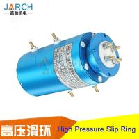 China High Current Hybrid Slip Rings 500A Per Circuit With Precious Metal Contact Material wholesale
