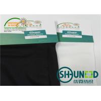 China Circular Knit Stretch Woven Interlining Material C5020W Shrinkage Resistant wholesale