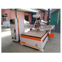China Lifetime Maintenance Cnc Wood Router , Humanistic Design Cnc Routers For Woodworking wholesale