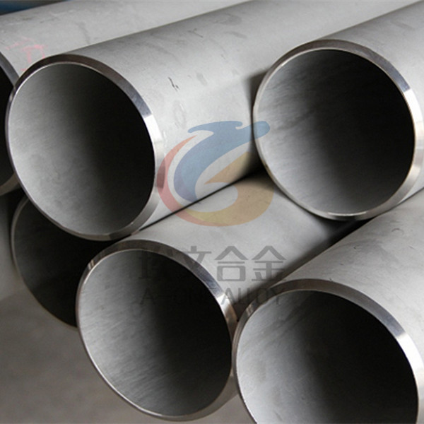 Quality 253MA Seamless Stainless Steel Pipe for sale