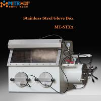 China 2 Glove Ports Metal Glove Box Laboratory Equipment MTSTX2 800*600*700mm on sale