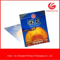China Noshes / candy three side seal bag , Food Grade sealed packaging bags wholesale