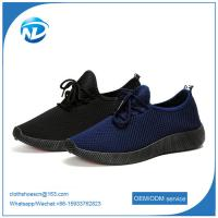 China new design shoesWholesale man shoes cloth shoes men running shoes for men on sale