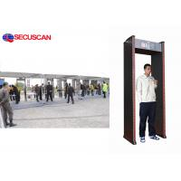 China LED alarm Walk-through Metal Detector gate for Factories and Entertainment environments wholesale