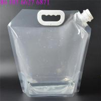 China Outdoor Sports Plastic Pouches Packaging , 3 Gallons Folding Water Storage Bag on sale