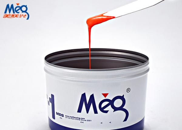 Quality Orange Water Based Ink , Curing Water Based Screen Printing Ink For Paper for sale
